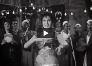 Tamra Henna 1957